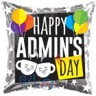 Admin's Day