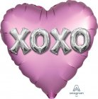 Satin XOXO Balloon
